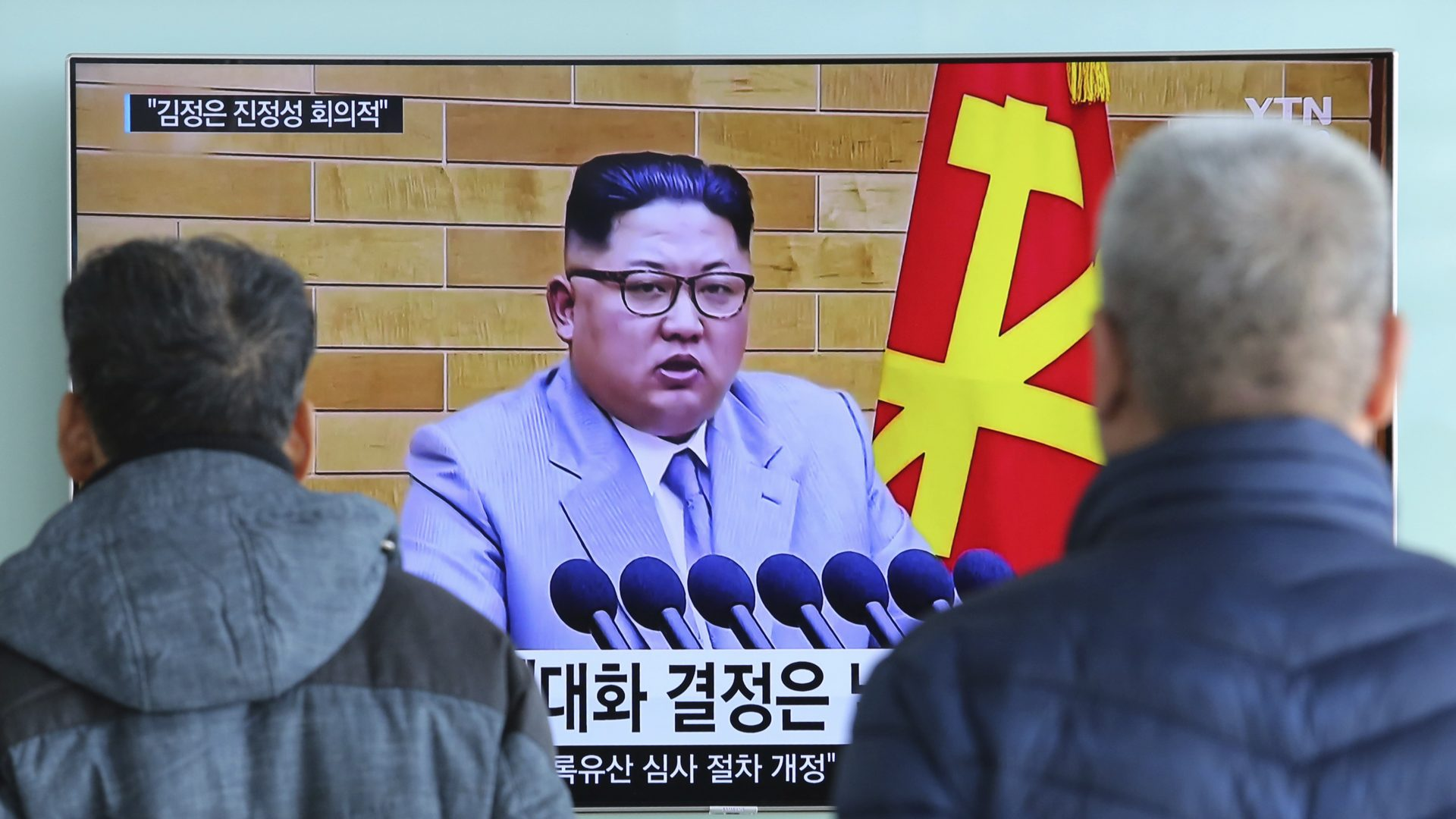 North Korea said leader Kim Jong Un reopened the channel earlier on Wednesday (Ahn Young-joon/AP)